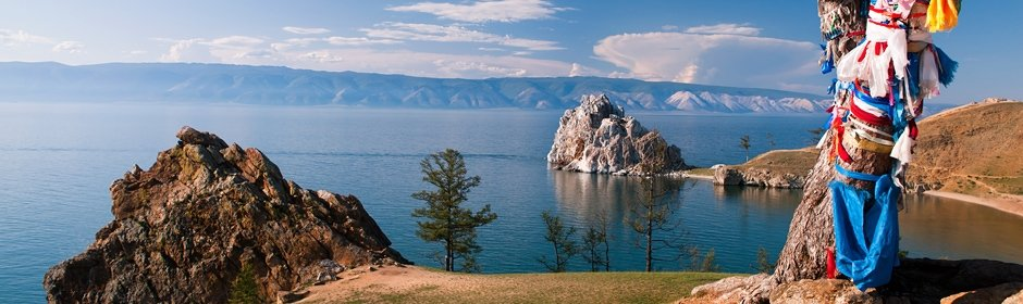 Baikalsee Headmotiv